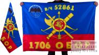 Знамя 1706-го батальона РВСН