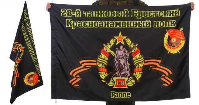 Знамя 28-го Брестского танкового полка