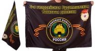 Знамя 5-ой Будапештской танковой дивизии