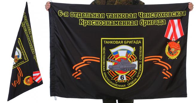 Знамя 6-ой Ченстоховской отдельной танковой бригады