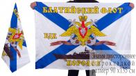 "Знамя БДК ""Королев"""