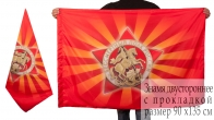 Знамя Бессмертного полка России