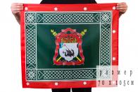 Знамя Енисейского Казачьего войска 70x105 см