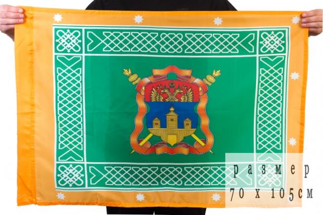 Знамя Иркутского Казачьего войска 70x105 см