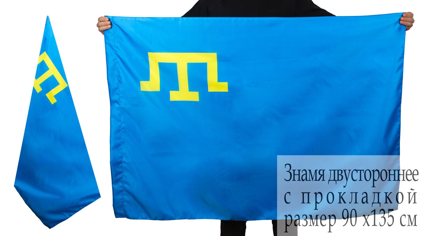 Знамя Крымских татар