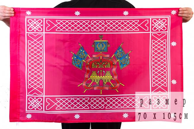 Знамя Кубанского Казачьего войска 70x105 см