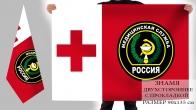 Знамя Медицинской службы Вооруженных сил России
