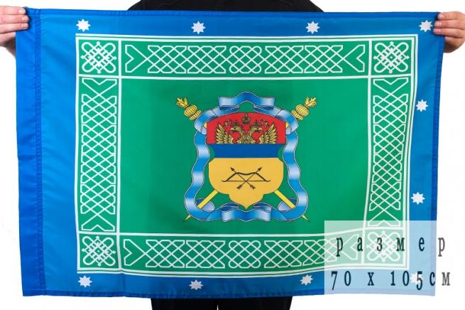 Знамя Оренбургского Казачьего войска 70x105 см