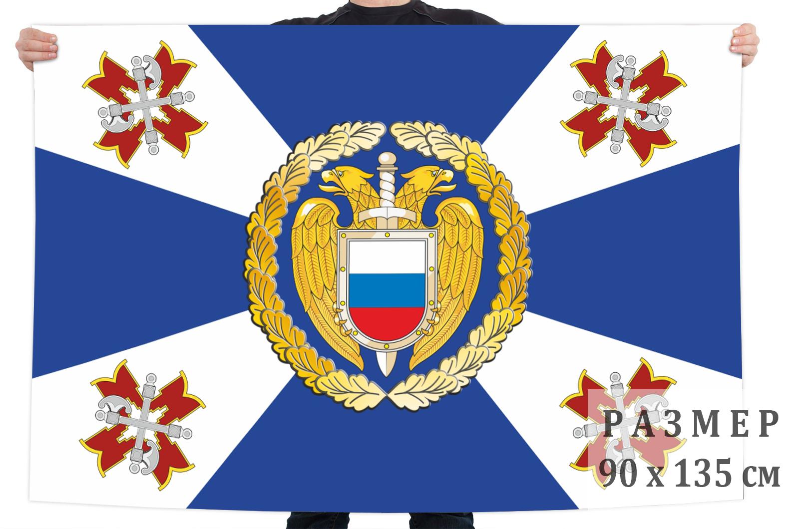 Знамя Президентского полка