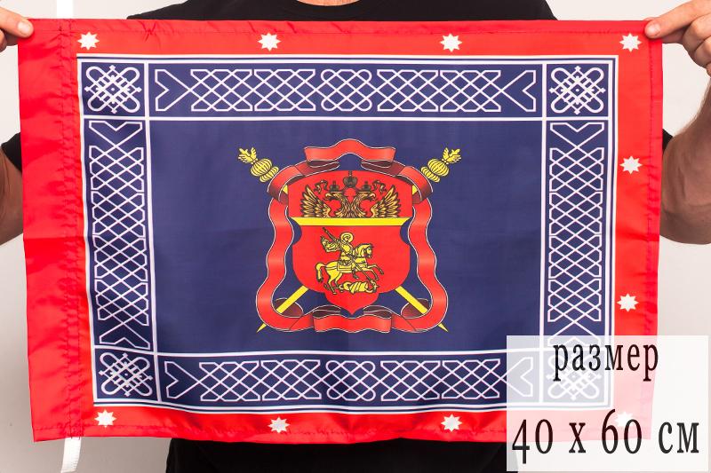 Знамя Центрального Казачьего войска 40x60