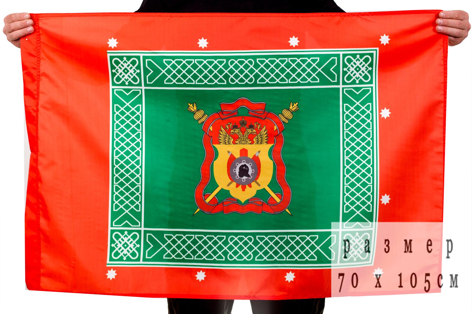 Знамя Сибирского Казачьего войска