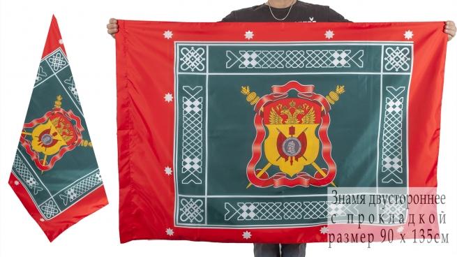 Двухстороннее знамя Сибирского Казачьего войска