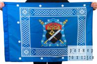 Знамя Терского Казачьего войска 70x105 см