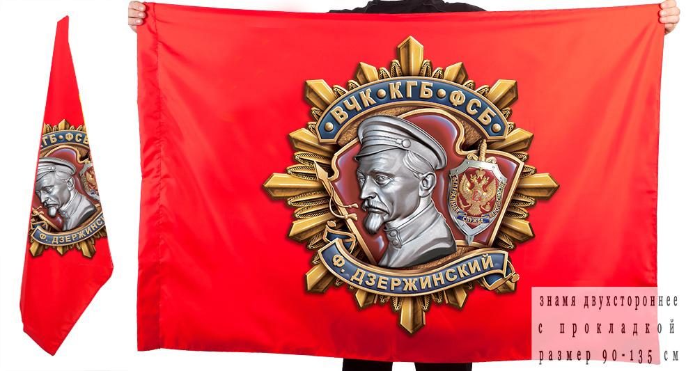 Заказать знамя ВЧК Дзержинский по лучшей цене