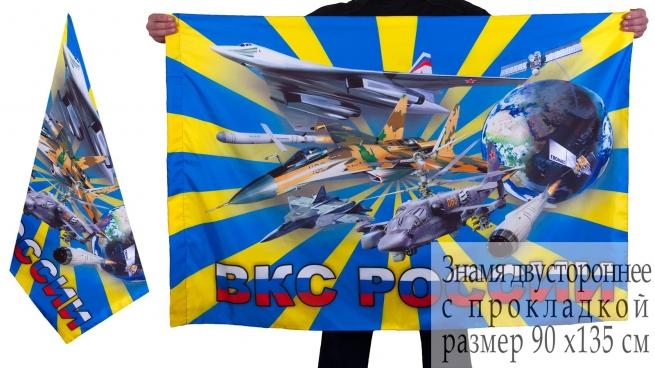 Знамя ВКС России