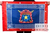 Знамя Волжского Казачьего войска 70x105 см