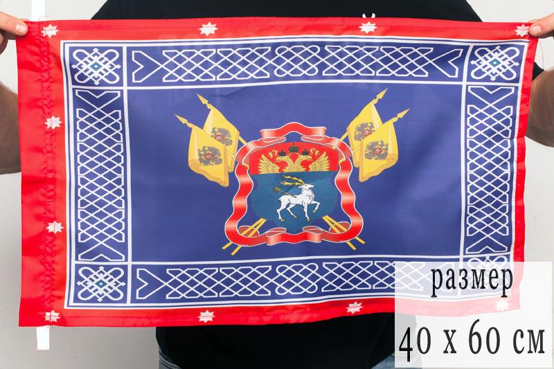 Знамя Всевеликого Войска Донского 40x60