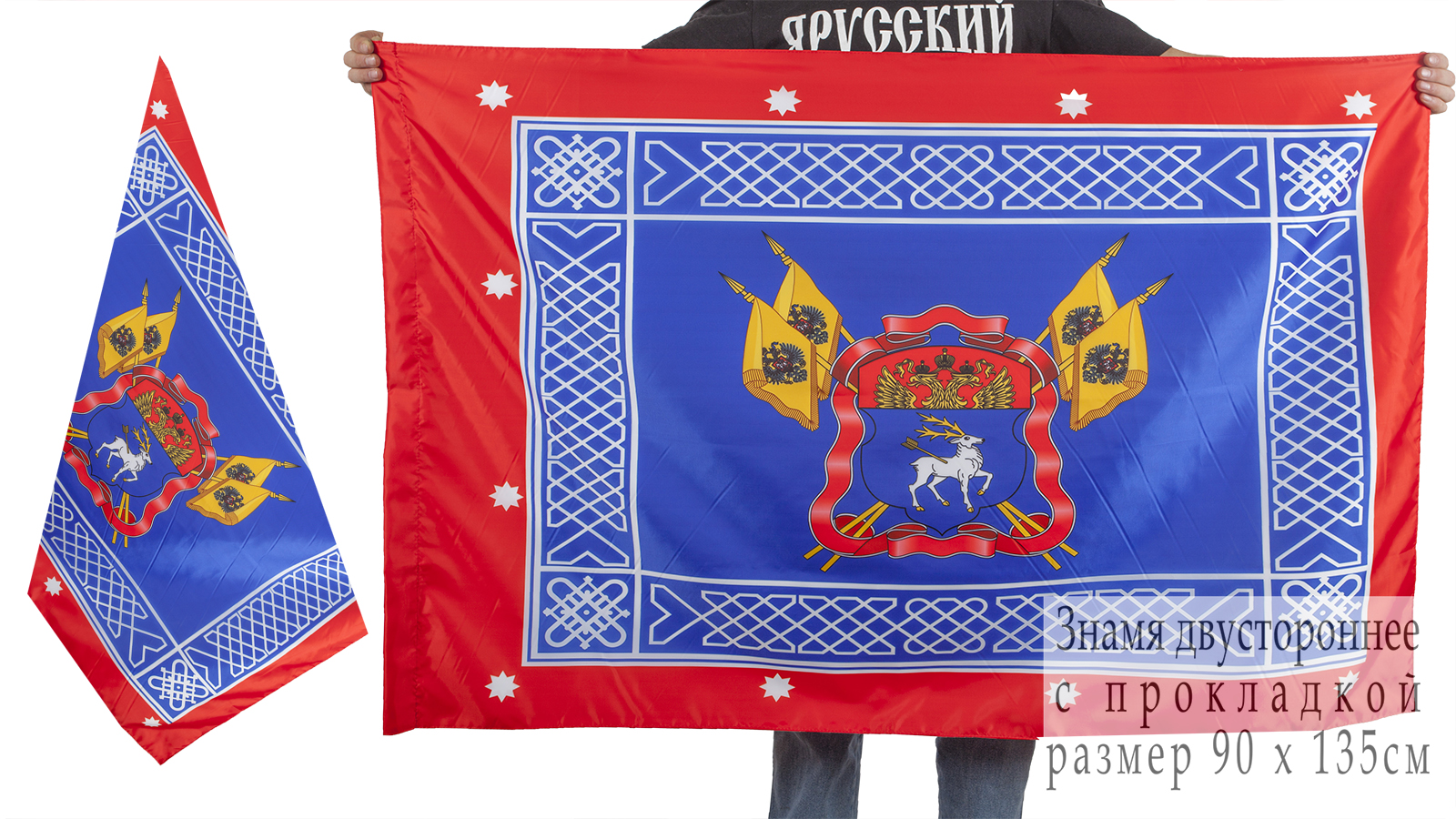 вариант казачьи знамена картинки овнер