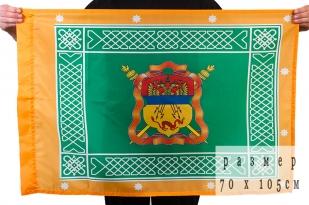Знамя Забайкальского Казачьего войска