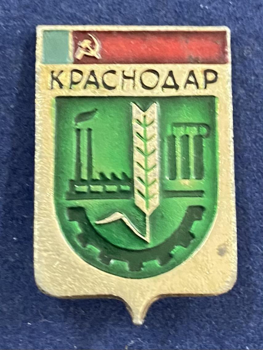 Значок город Краснодар герб
