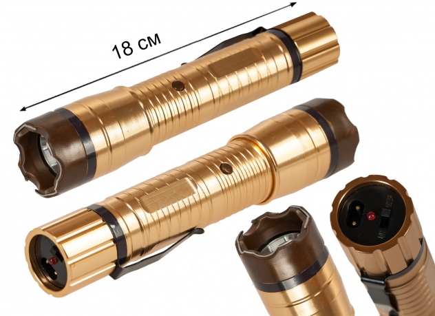 Золотистый фонарик отпугиватель собак H7