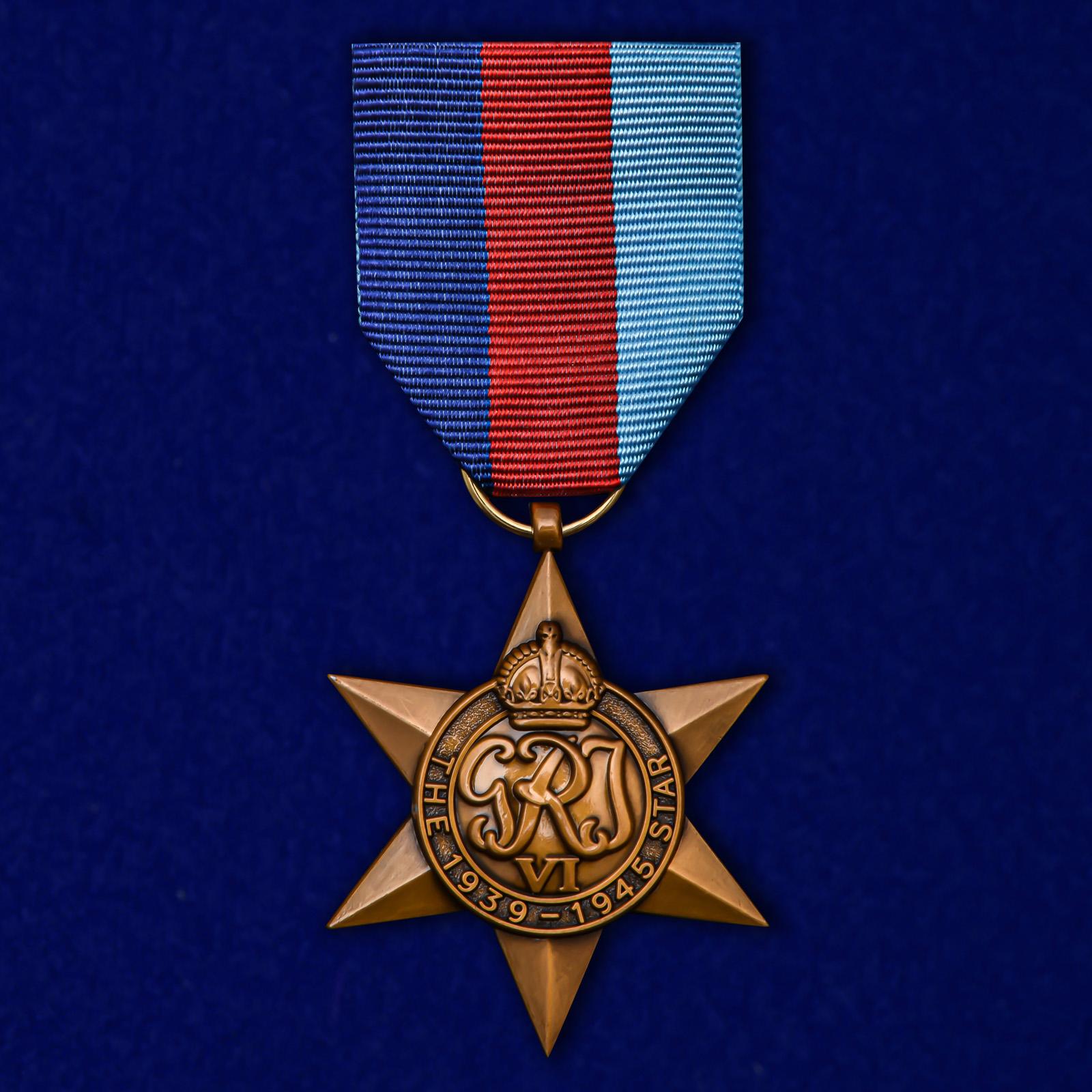 Звезда 1939-1945 (Великобритания)