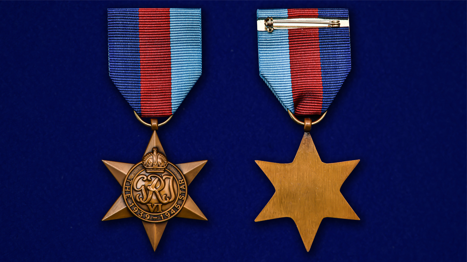 Звезда 1939-1945 (Великобритания) - высокого качества