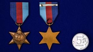 Звезда 1939-1945 (Великобритания) - сравнительный размер