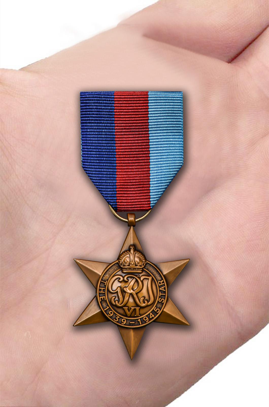 Заказать звезду 1939-1945 (Великобритания)