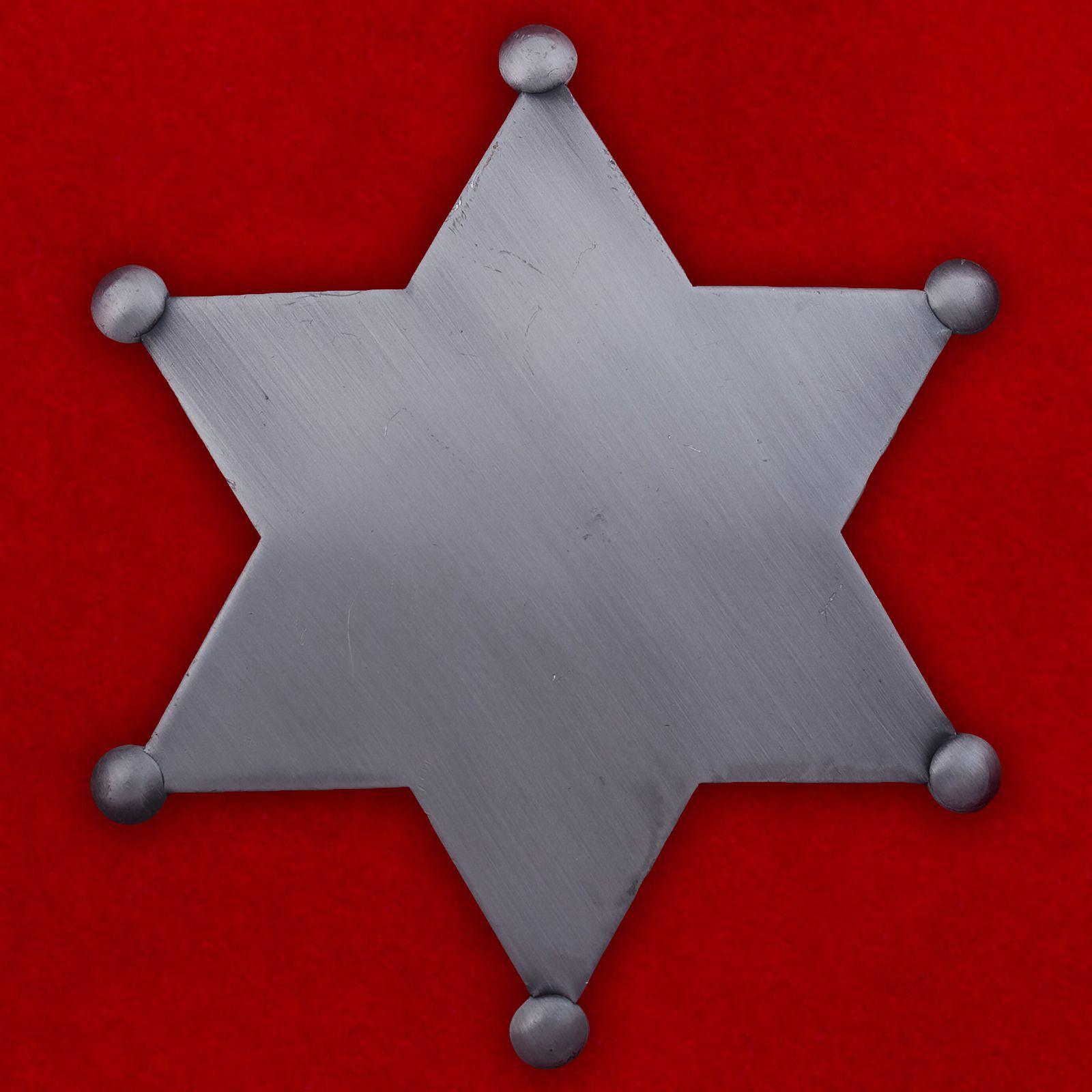 Звезда американского шерифа