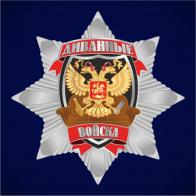 Звезда Генерала Диванных войск