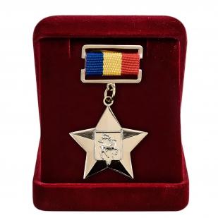 Звезда Герой Донского казачества в футляре