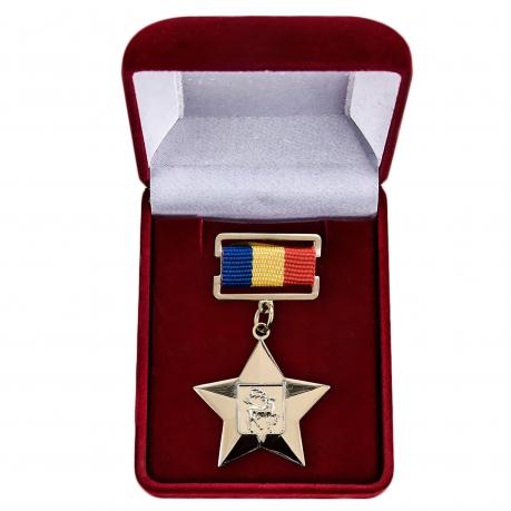 Звезда Герой Донского казачества купить в Военпро