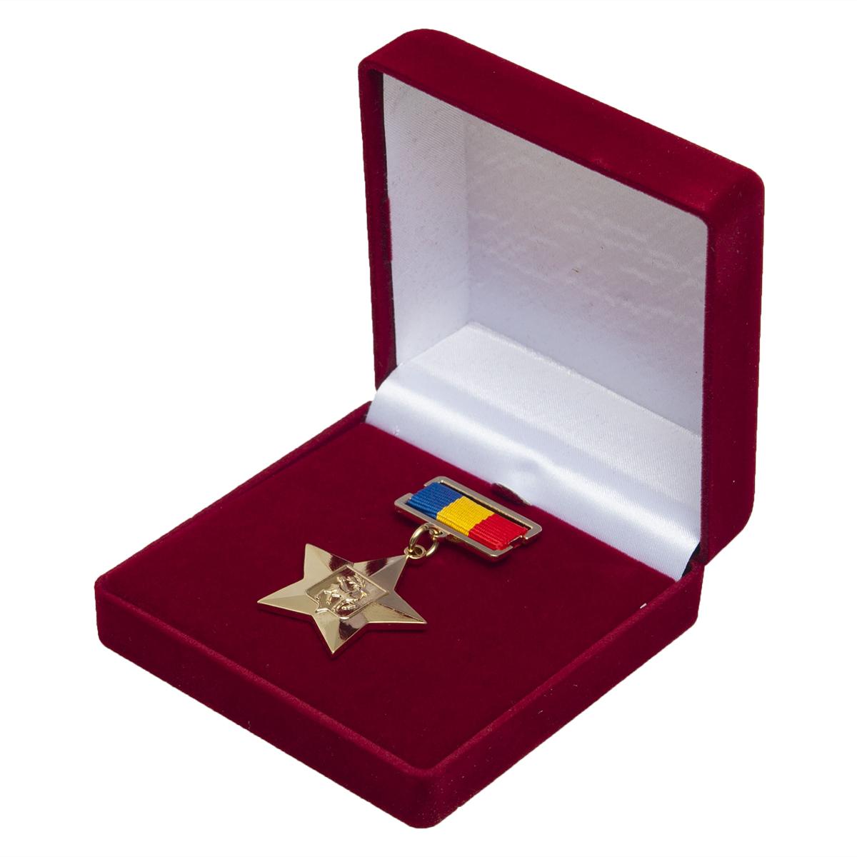 Звезда Герой казачества – в наличии в Москве