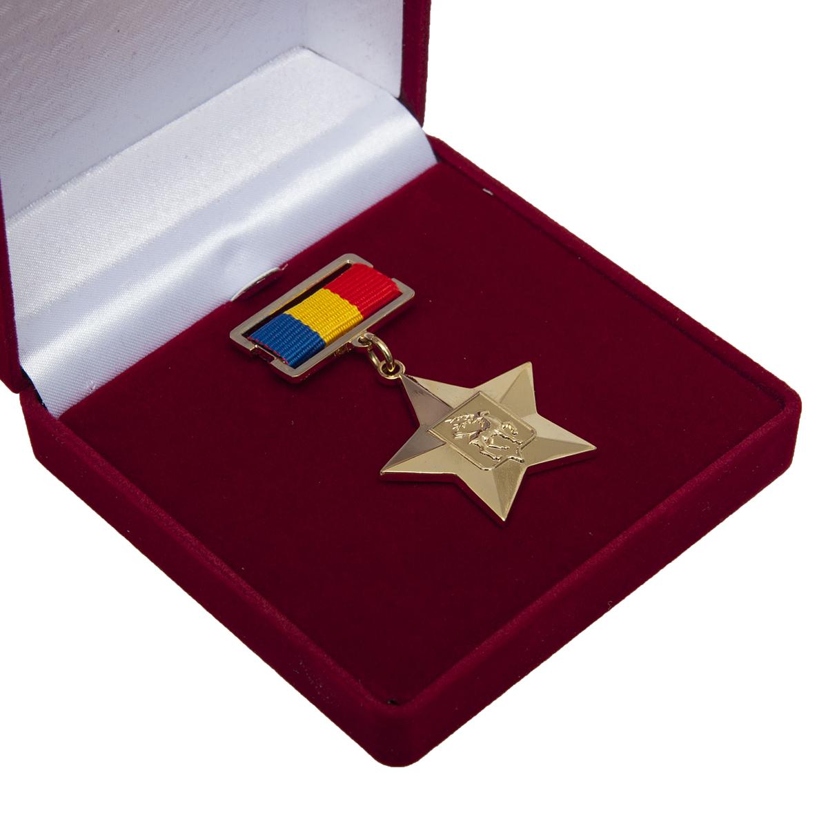 """Звезда """"Герой казачьего народа""""-общий вид упаковки"""