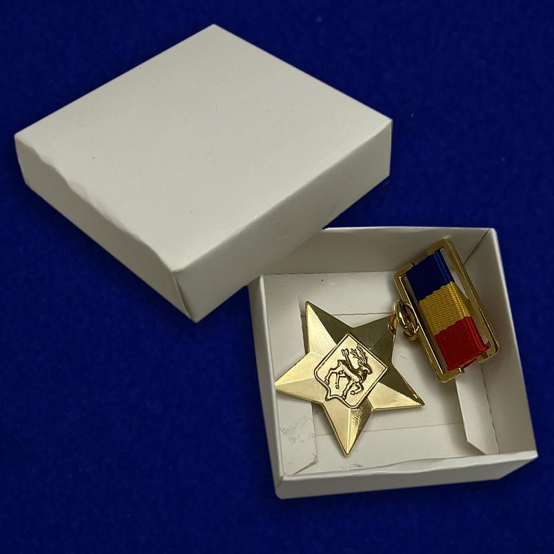 Звезда Героя Донского казачества - в коробке