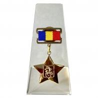 Звезда Героя Донского казачества на подставке