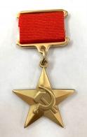 Звезда Героя Социалистического Труда  (Муляж)