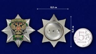 Звезда Охотника - сравнительный размер
