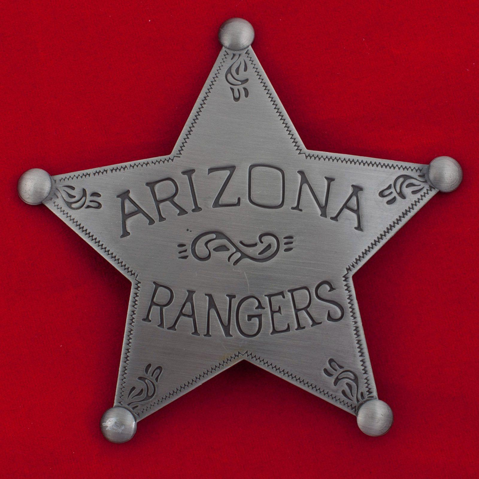 Звезда рейнджера Аризоны
