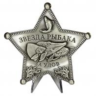Звезда рыбака на подставке