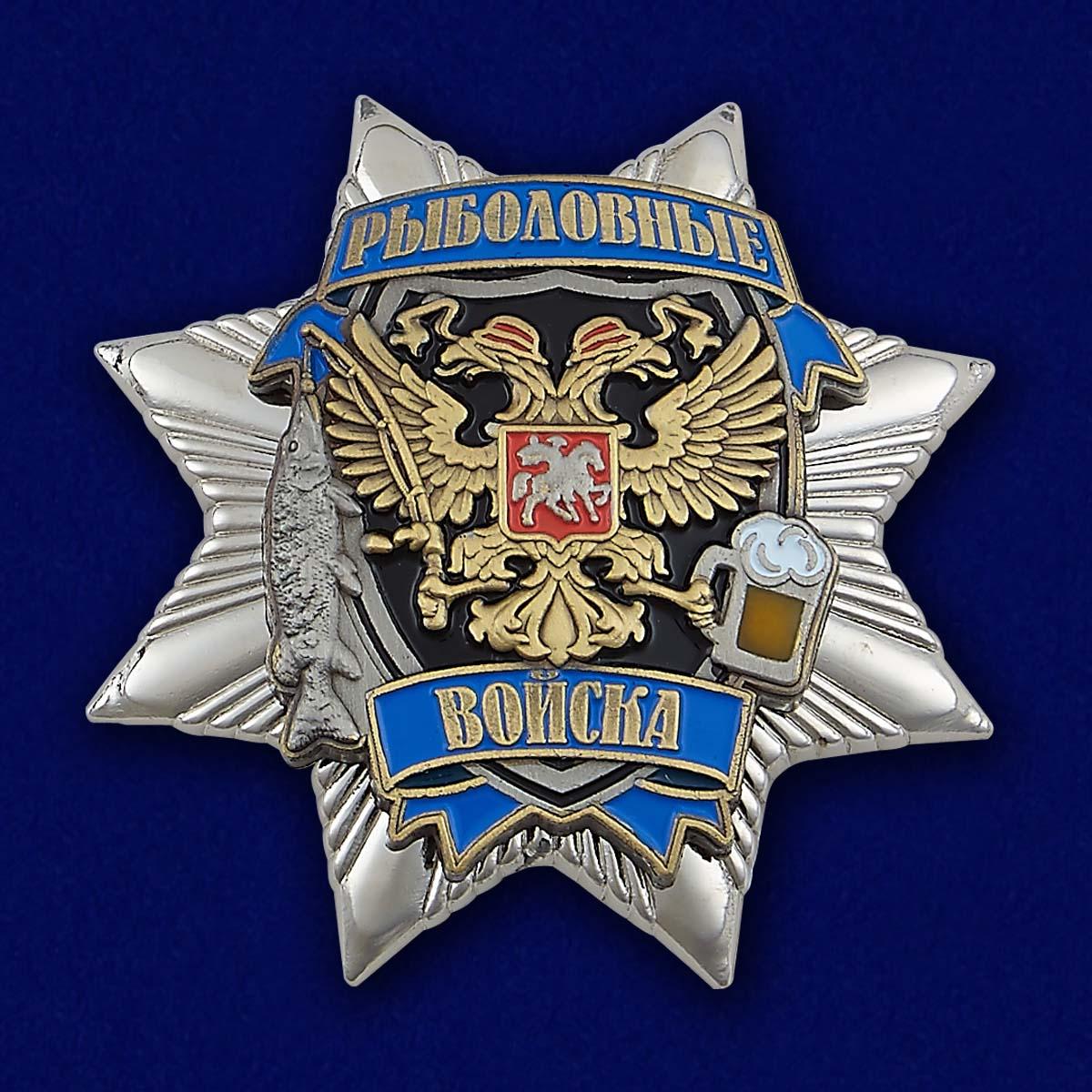 Купить награды охотникам и рыбакам в Пушкино
